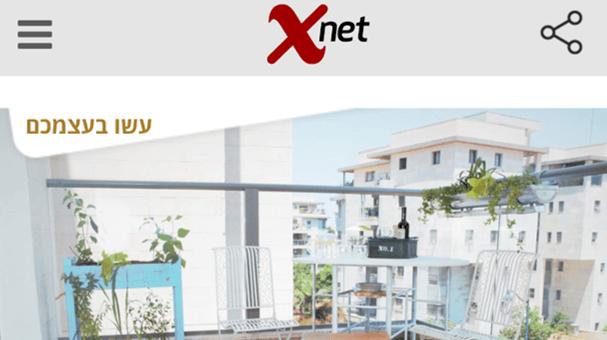 כתבה xnet